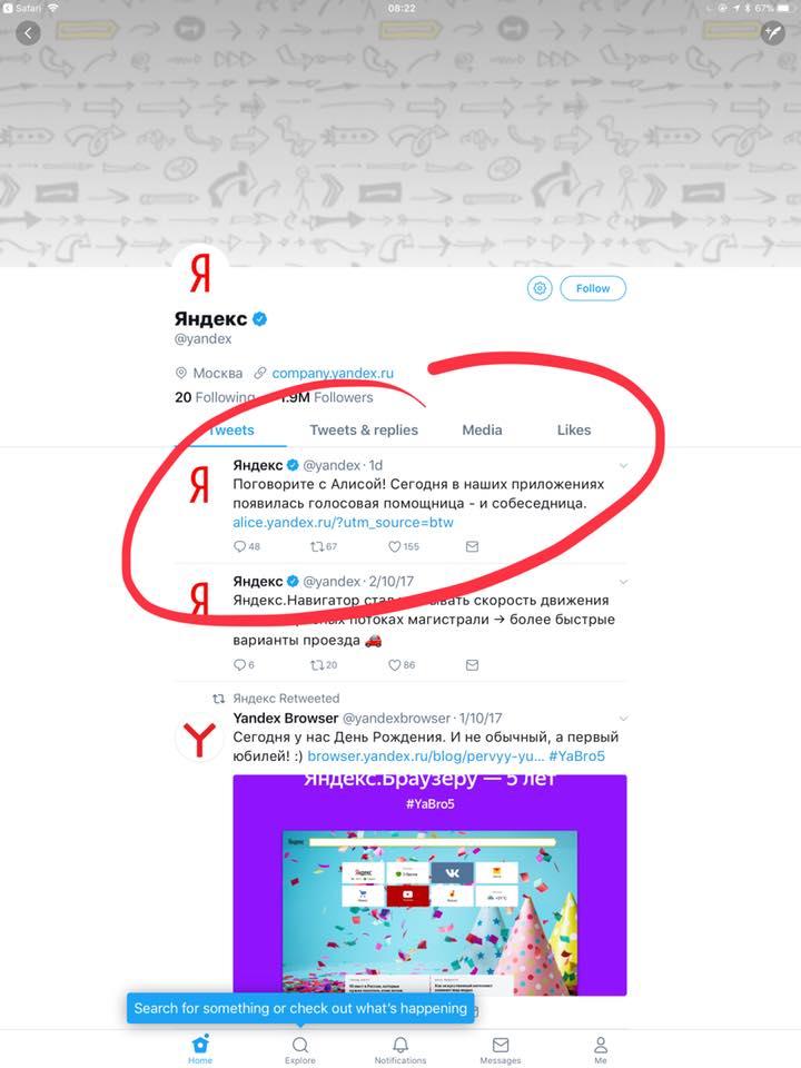 Скриншот 10 октября 2017 года